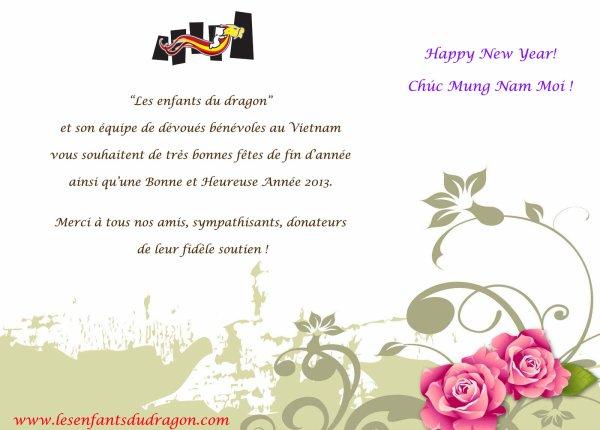 Bonnes fêtes de fin d'année !!!! et... Meilleurs voeux pour 2013 !