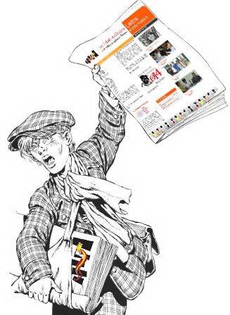 Lettre d'information - Février 2014