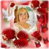 Cadeau  Offert   Par  Mon  Amie  Eliza  Mille  Bisous ........