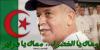 algeria-foot-mondial