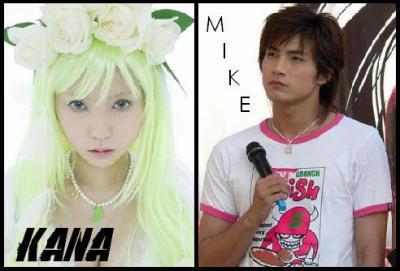 Mike He ~ Kana