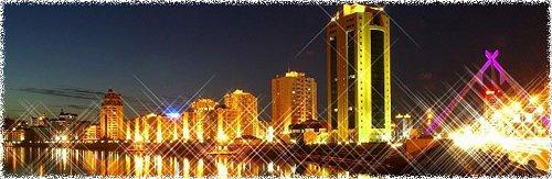 ASTANA au KAZAKHSTAN : CAPITALE OCCULTE du NWO