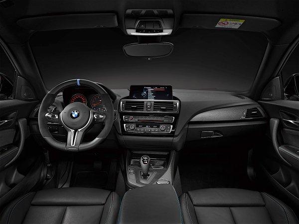 BMW M2 M Performance Parts