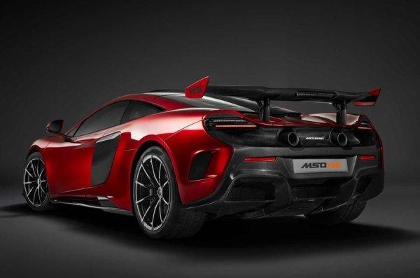 McLaren dévoile la très exclusive MSO HS