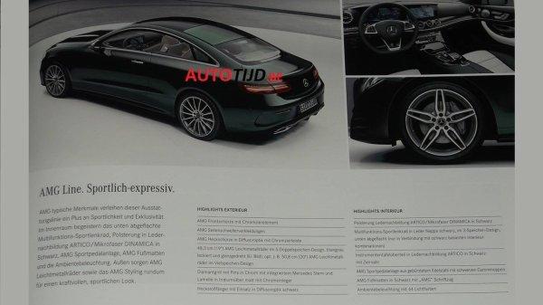 Mercedes classe E Coupé 2017 fuité