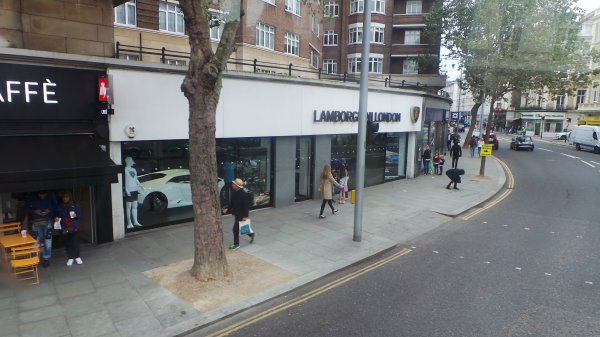 Lamborghini Showroom Chelsea