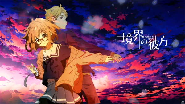Kyoukai No Kanata (Beyond the Boundary) (KNK)