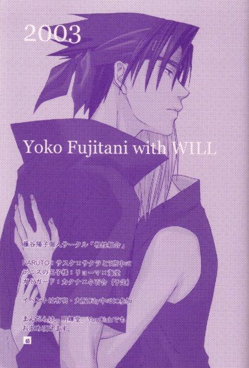 Doujin SasuSaku : The Play of Adolescence [suite 7]