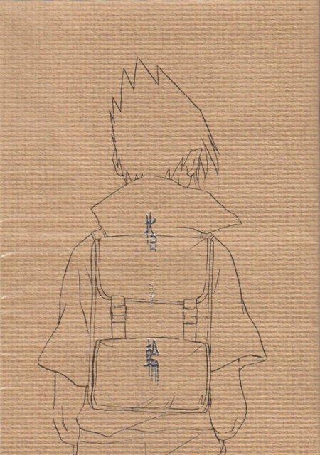 Doujin SasuSaku : Ring