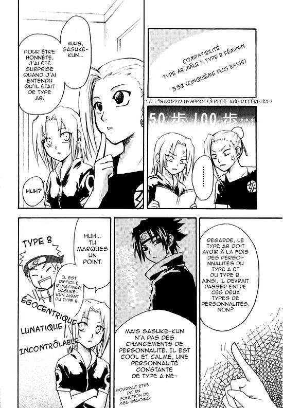 Doujin SasuSaku : Type Congenial