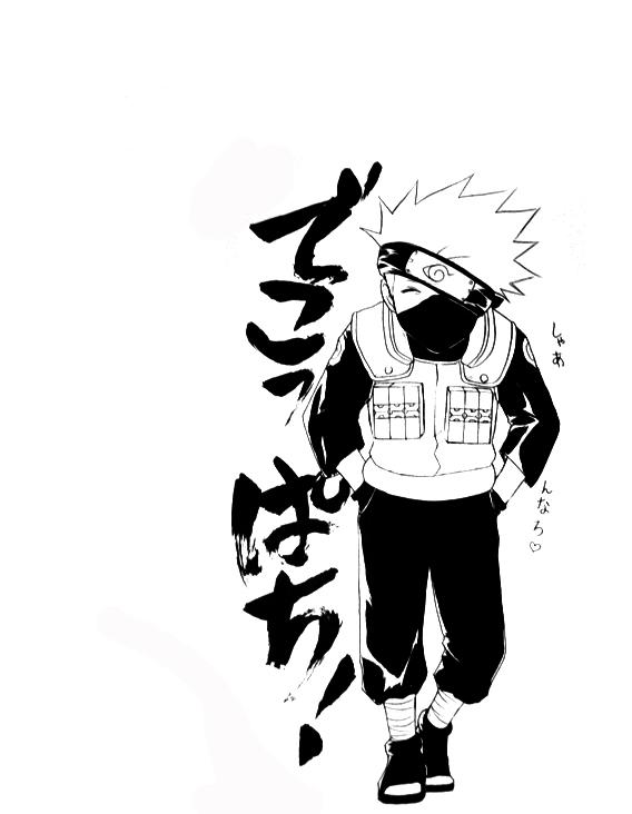 "Doujin SasuSaku : でこっぱち (Dekoppachi) ""Forehead Punch"""