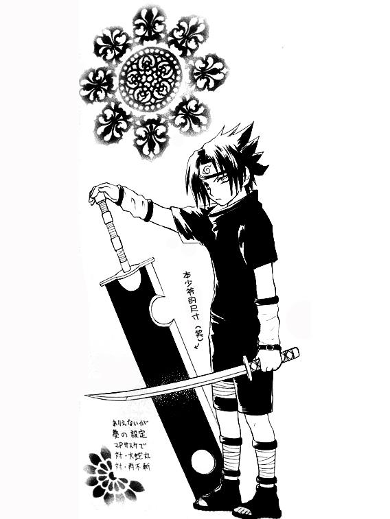 "Doujin SasuSaku : でこっぱち (Dekoppachi) ""Forehead Punch"" [suite 3]"