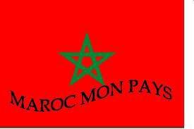 Touche Paas a moon Marooc Please