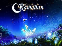 allah ou akbar bon ramadan