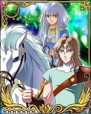 Hilda Et Siegfried <3