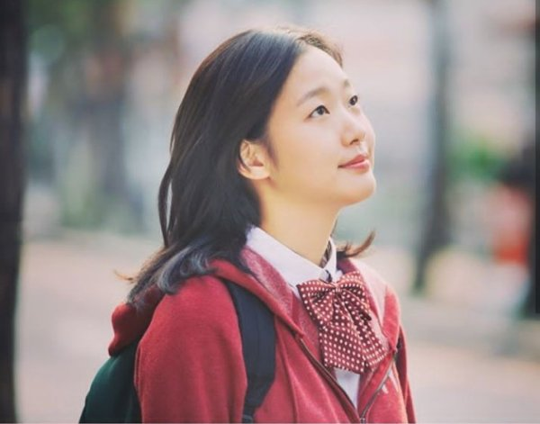 Eun Tak