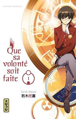 ( ✚ [ Le Manga ]  ✜)