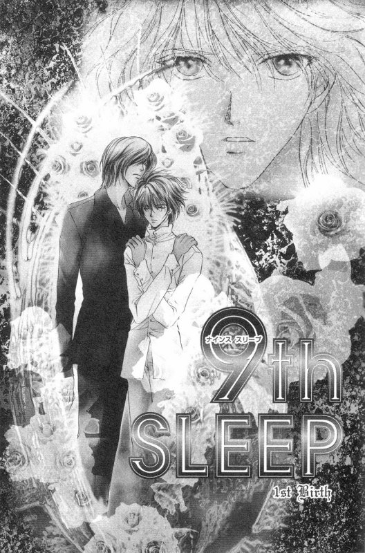 9th Sleep , chap 1