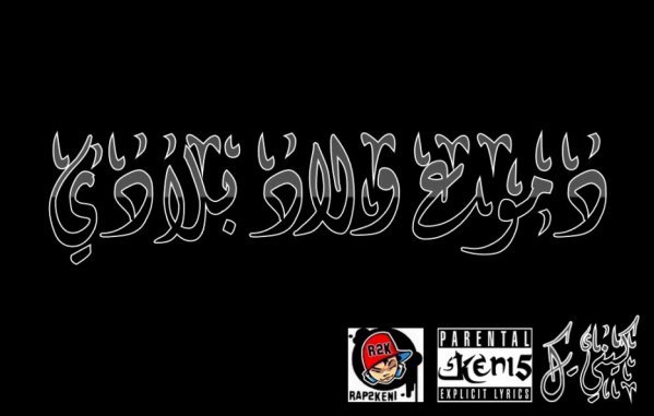 Keni5