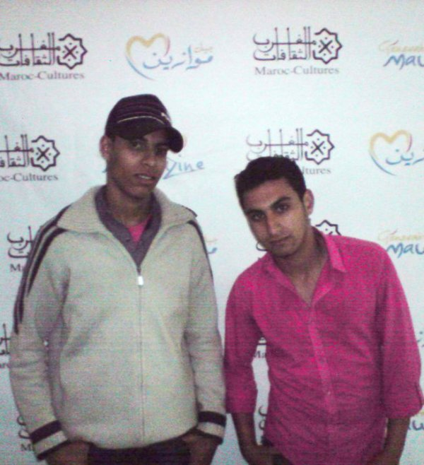 McDaminos & Mouhsin achgallo --- Coming SoOn Ghorrba  ( 2011 )