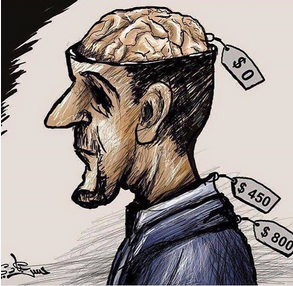 VALUE ON YOUR HEAD