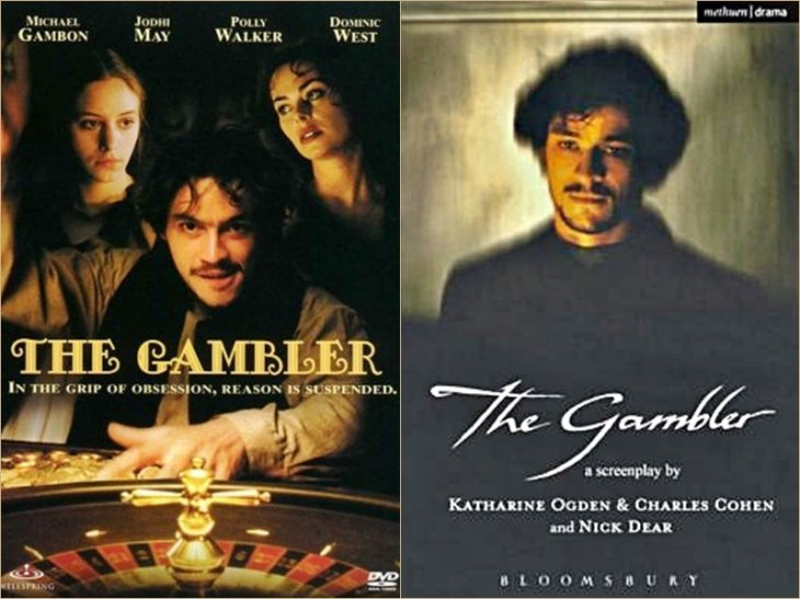 Dominic West dans le film The Gambler #2