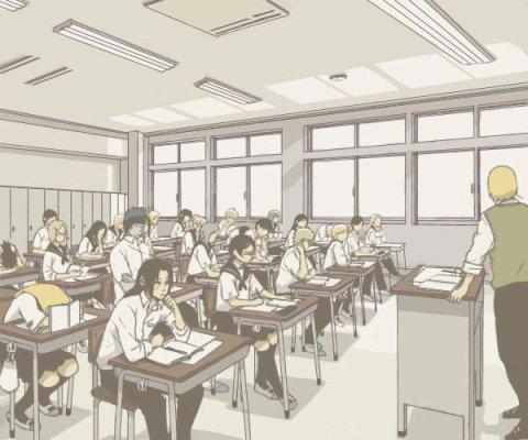 Japonais (: