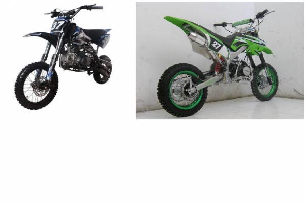 ma moto et la moto de mon cousin