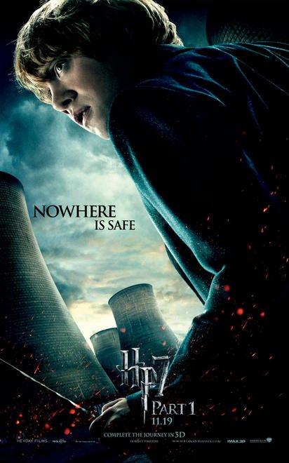Harry Potter et les Reliques de la Mort - Premiére Partie - Affiche officiel