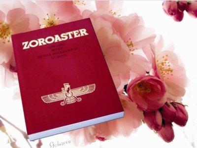 Zoroastrismo
