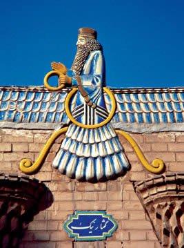 El origen incierto de Zoroastro