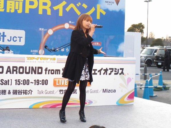 """Fm satusday go around from 刈谷ハイウェイオアシス """"Mizca"""" (2011)"""