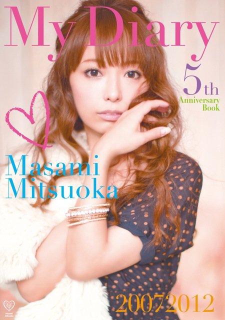⁂✼⁂ Magazine !! ⁂✼⁂