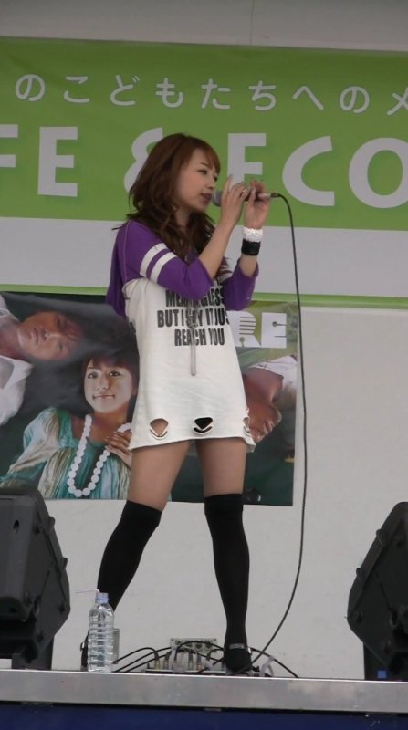"Live Yokohama ""光岡昌美"" 2009"