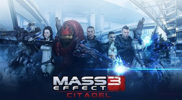 Mass Effect 3 DLC solo les + -