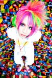 Photo de TOKYOxMUZiCALxHOTEL