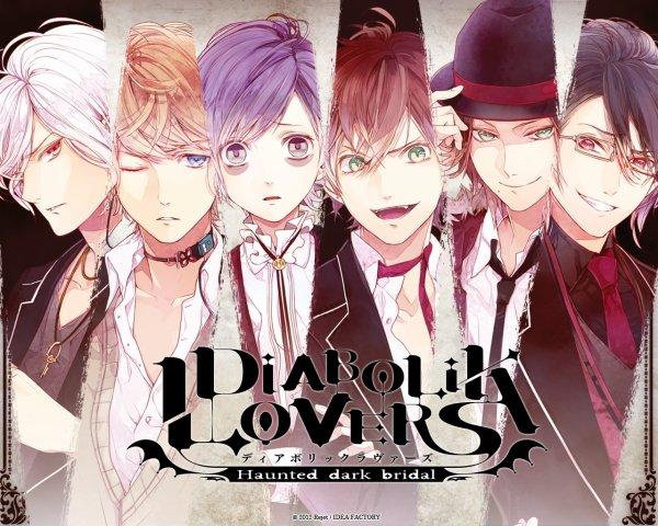 Diabolik Lovers : Episodes Vostfr