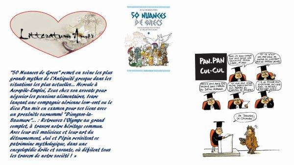 50 nuances de Grecs de Jul et Charles Pépin aux éditions Dargaud