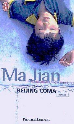 Beijing Coma  Ma Jian