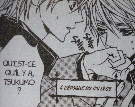 Ж Le fantôme du collège Izumimari Ж