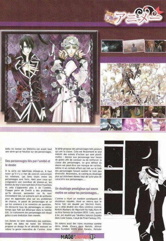 PRESSE : MADE IN JAPAN N°4 !