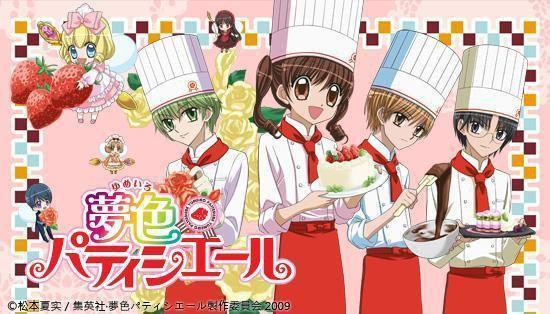 (Shōjo) Yumeiro pâtissière