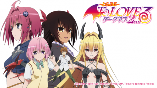 (Shonen) To LOVE-Ru Darkness