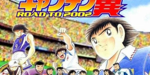 (Seinen-Sports) Captain Tsubasa : Road to 2002