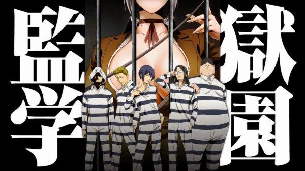 (Seinen) Prison School