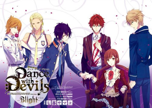 (Shojo) Dance with Devils