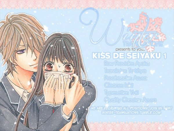 (shojo) Kiss De Seiyaku