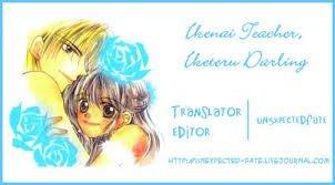 (shojo) Ikenai Teacher, Iketeru Darling