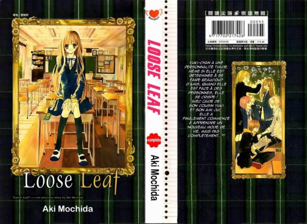 (shojo) Loose Leaf