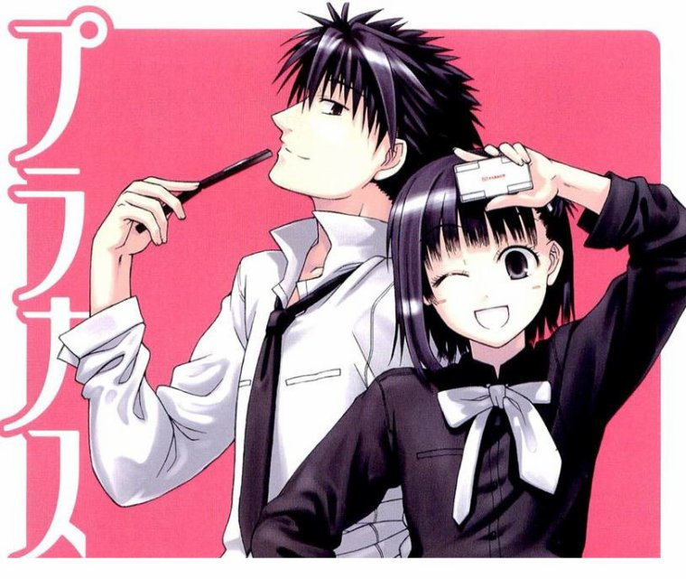 (Shonen) Prunus Girl